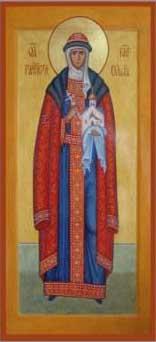 Мерная Икона. Св. Равноапостальная Княгиня Ольга