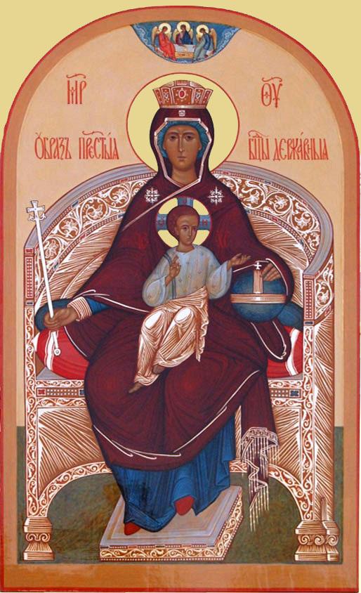 Настолпная Икона Державной Божьей Матери