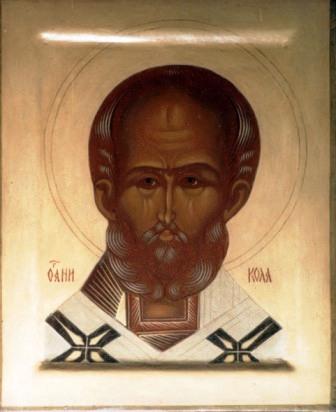Святитель Николай(Какой иконе молиться, чтобы выйти замуж)