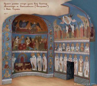 Проект алтарной росписи Монястыря Св. Пантелеимона (Феофания) г. Киев, Украина Феофания