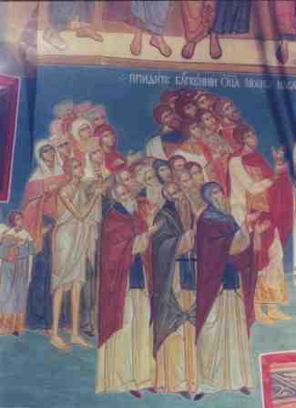 Фреска. Состояние церковной живописи