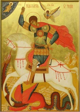 Чудо св. Георгия Победоносца о змие