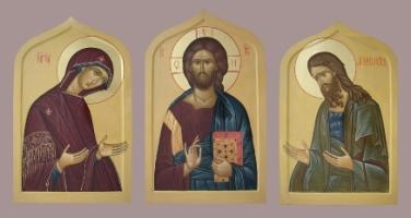 Домашний иконостас: Деисис: Спаситель, Богоматерь, Иоанн Предтеча