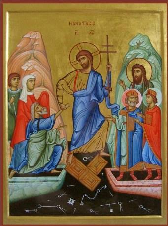 Праздничная икона